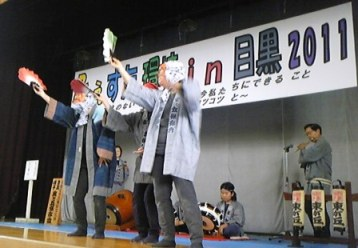 ふぇすた環境3