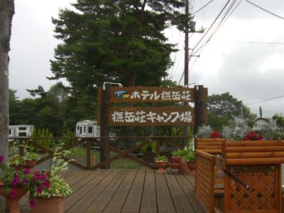 729-03.jpg