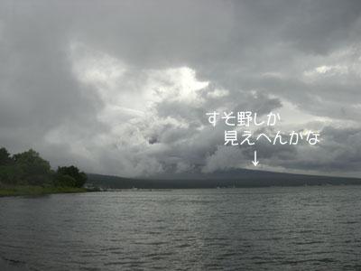 729-06.jpg