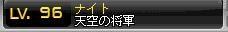 Maple110325_084030.jpg