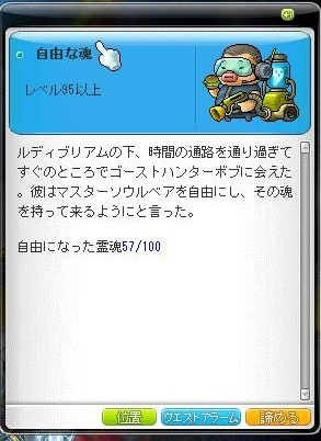 Maple110403_151936.jpg