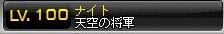 Maple110406_233957.jpg