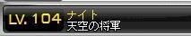 Maple110425_074957.jpg