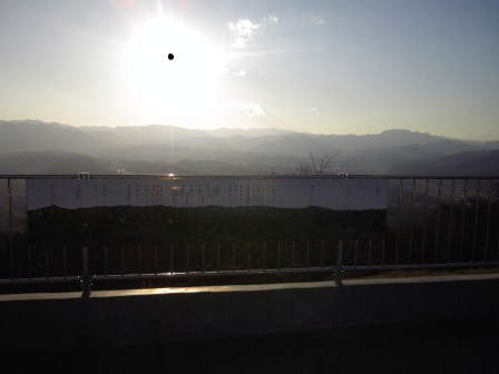 美の山山頂陽