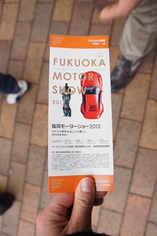 モーターショーチケット