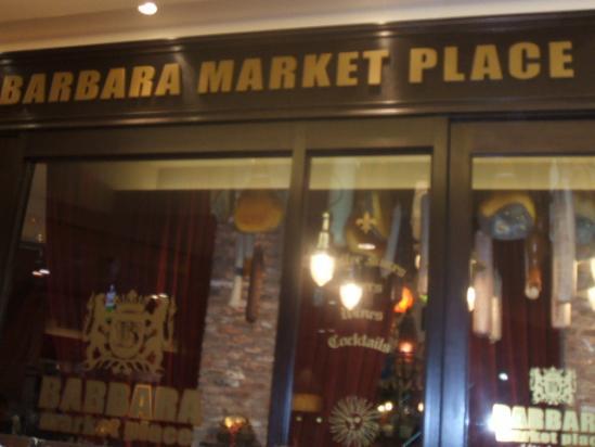 バルバラ マーケットプレイス