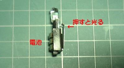 sam_0107_3.jpg