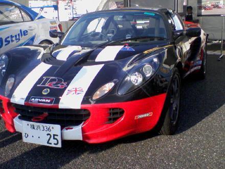 モータースポーツジャパン (2)