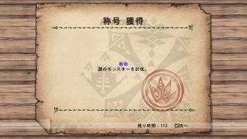 20120420_3.jpg