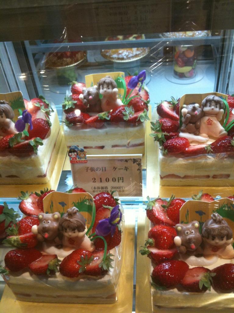 2011こどもの日ケーキ
