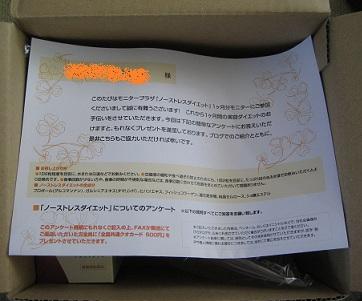 201106629_d_1.jpg