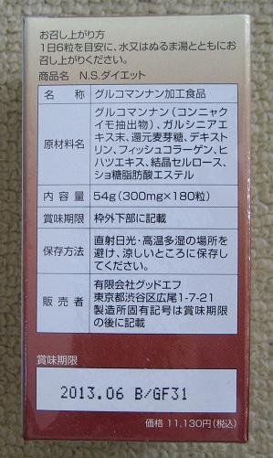 201106629_d_2.jpg