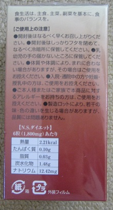 201106629_d_3.jpg