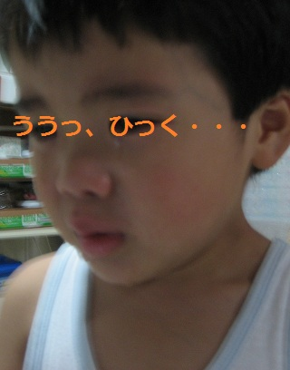 20110730_GyaO_1.jpg