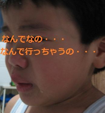 20110730_GyaO_4.jpg