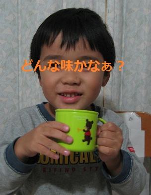 minmindaha_04.jpg