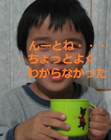 minmindaha_05.jpg