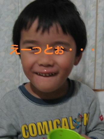 minmindaha_06.jpg