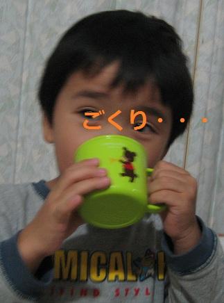 minmindaha_07.jpg