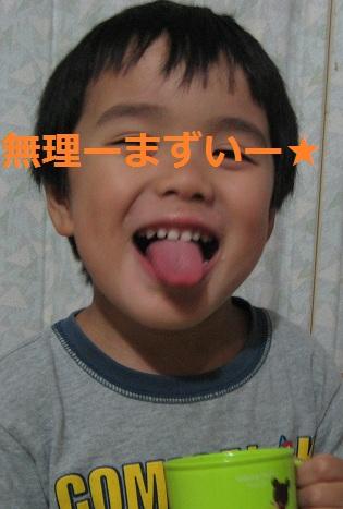 minmindaha_08.jpg