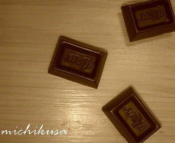 090730chocolate