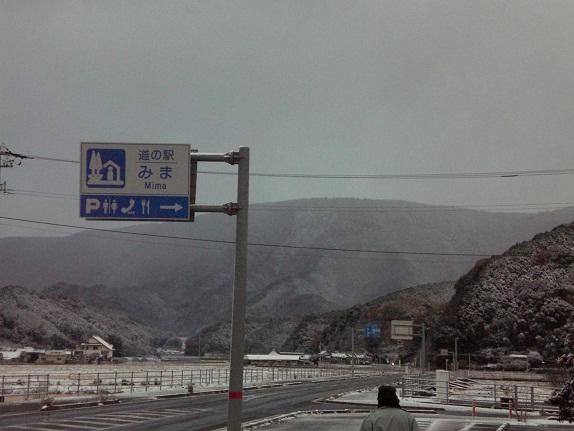 20111225-2.jpg