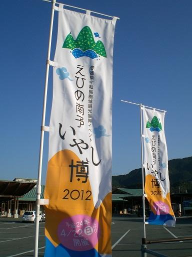 20120117-4.jpg