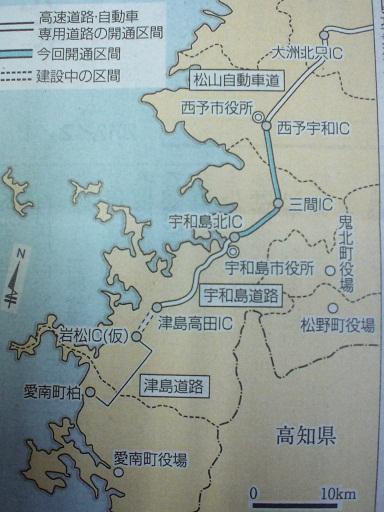 20120201-2.jpg