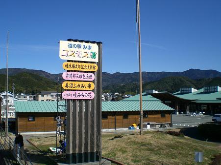 20120229-4.jpg