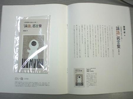 20120301-5.jpg
