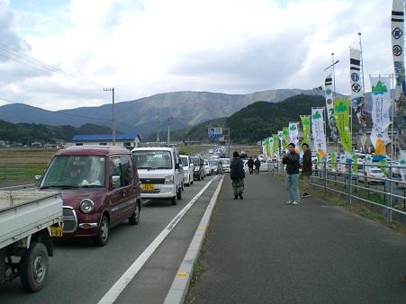 20120310-20.jpg