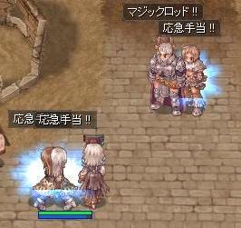 おでかけ☆2011.4.4  9