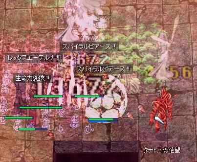 おでかけ☆2011.4.4  6