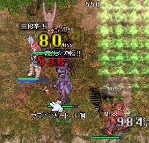 おでかけ☆2011.4.4  1