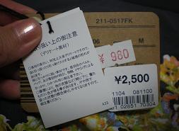 2011.5.7原宿でぇと 10