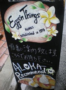 2011.5.7原宿でぇと 5