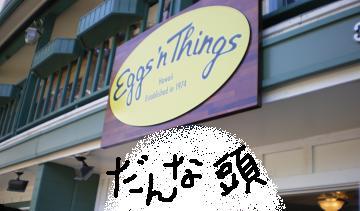 2011.5.7原宿でぇと 3