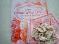 薔薇のプレート