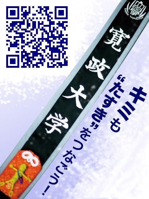 20090913200541