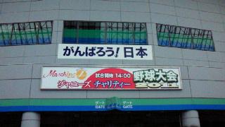 20110529235033.jpg