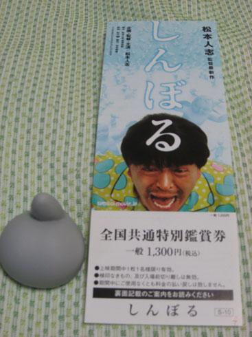 20090905_01.jpg
