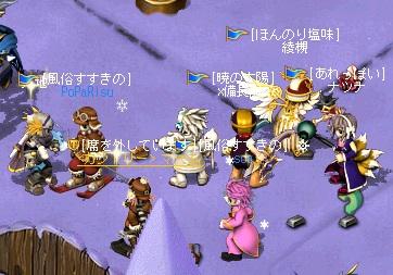 kairou_20110309021040.jpg