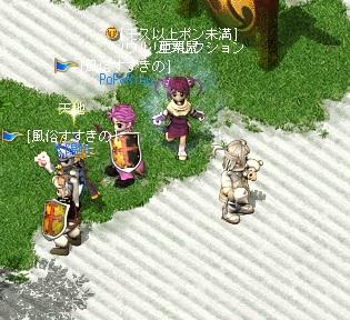 sakura_20110309021054.jpg