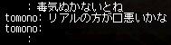 yamiou.jpg