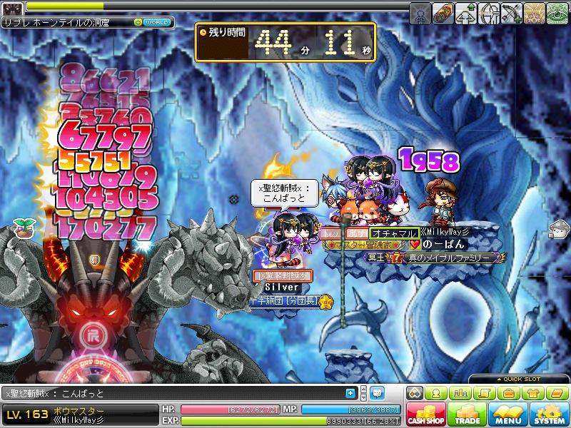 Maple110826_155207.jpg