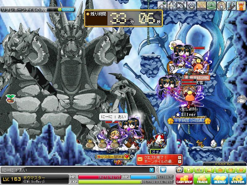 Maple110826_160311.jpg