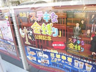 三谷幸喜さんは、パンがお好きなんでしょうか。