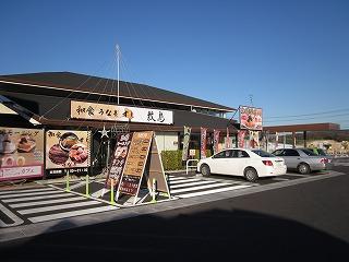 道の駅と同じ敷地内にあります。