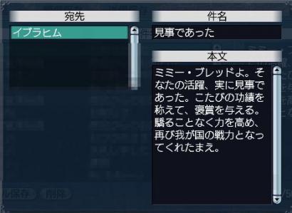 大海戦 褒章(オスマン)1