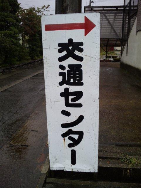 20091008160458.jpg
